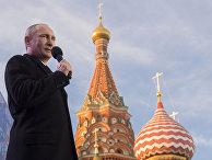 """Президент России В.Путин посетил праздничный митинг-концерт """"Мы вместе!"""""""