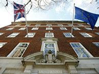 Здание представительства ЕС в Великобритании в Лондоне