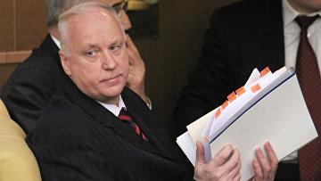 Председатель Следственного комитета Российской Федерации Александр Бастрыкин