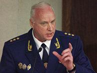 Председатель Следственного комитета при прокуратуре РФ Александр Бастрыкин