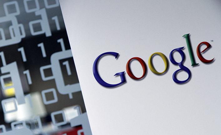 Штаб-квартира Google в Брюсселе