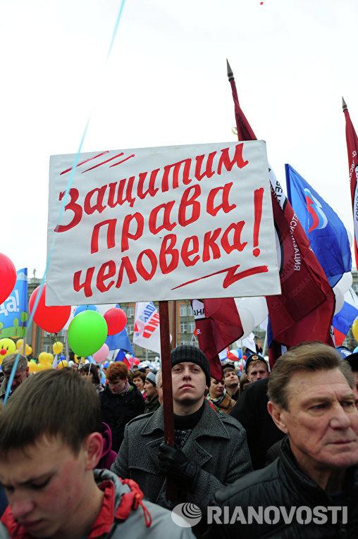 Первомайская акция в Екатеринбурге