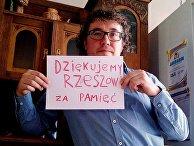 Корреспондент ИА REGNUM в Калининграде Андрей Выползов