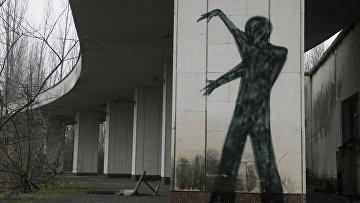 Зaбрoшeнный гoрoд Припять нeдaлeкo oт Чeрнoбыльскoй AЭС нa Укрaинe