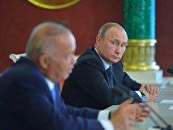 Президент РФ В. Путин проводит переговоры с президентом Узбекистана И. Каримовым