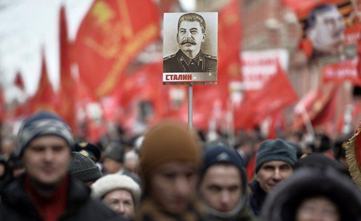 Шествие и митинг КПРФ, посвященные 98-й годовщине Советской Армии и ВМФ