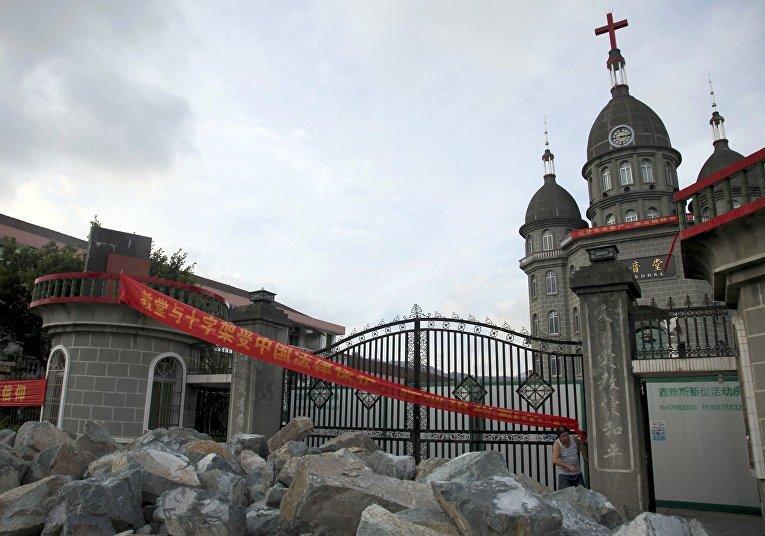 Христианская церковь в деревне Цзэншань