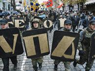 Пеший марш за признание бойцов Украинской повстанческой армии (УПА)