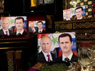 Сувениры с изображениями президента России Владимира Путина и президента Сирии Башара Асада