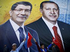 Баннер с портретами президента Турции Тайипа Эрдогана и премьер-министра Ахмета Давутоглу