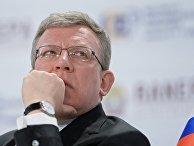 Алексей Кудрин на панельной дискуссии «Государственный долг: порок или добродетель?»