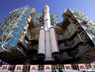Второй пилотируемый космический корабль КНР «Шэньчжоу-6»