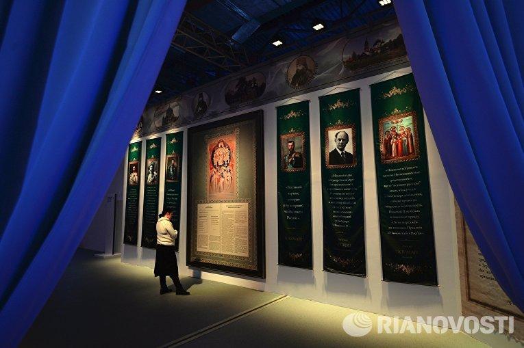 Выставка россия моя история в спб