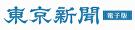 Логотип Тюнити симбун