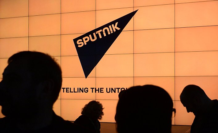 Логотип международного информационного бренда «Спутник»