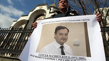 """Акция против """"полицейского произвола"""" в деле Магнитского"""