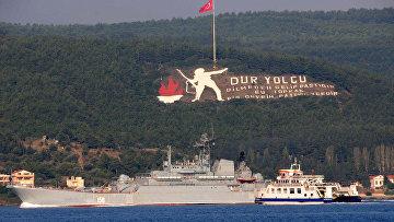 Большой десантный корабль ВМФ России «Цезарь Куников» проходит через пролив Дарданеллы