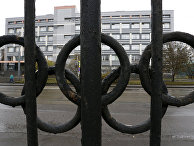Лаборатория Всемирного антидопингового агентства (WADA) в Москве