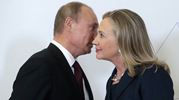 Владимир Путин встречает Хиллари Клинтон накануне саммита АТЭС во Владивостоке
