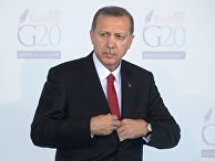 Президент Турции Тайип Эрдоган на открытии саммита «Группы двадцати»