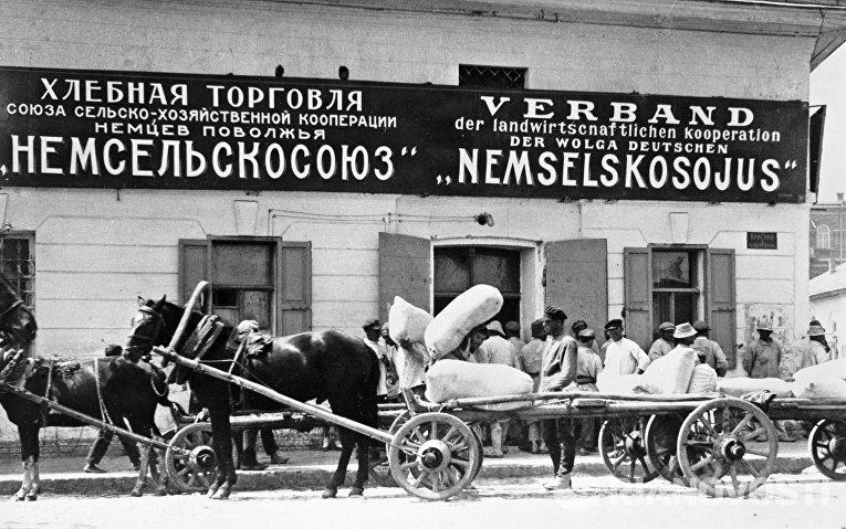 Хлебная торговля в кооперативе немцев Поволжья