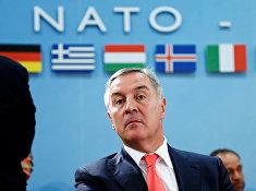 Премьер-министр Черногории Мило Джуканович в штаб-квартире НАТО