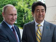 """Президент России Владимир Путин и премьер-министр Японии Синдзо Абэ во время встречи в резиденции """"Бочаров ручей"""""""