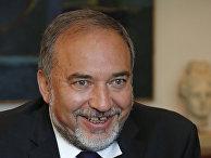 Премьер-министр Израиля Авигдор Либерман