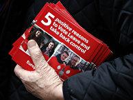 Активист, сторонник выхода Британии из ЕС раздает листовки