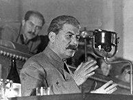 Выступление Иосифа Сталина в Кремле