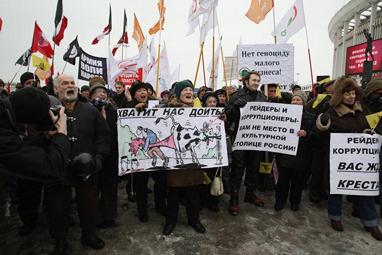 Митинг объединенной оппозиции в Санкт-Петербурге