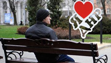 Повседневная жизнь в Донецке