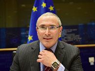 Основатель движения «Открытая Россия» Михаил Ходорковский
