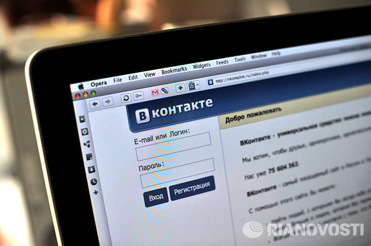 Главная страница соцсети «ВКонтакте»