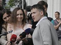 Надежда Савченко общается с журналистами