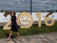 Символика XX Петербургского международного экономического форума