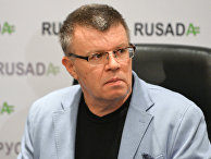 Исполнительный директор Российского антидопингового агентства (РУСАДА) Никита Камаев на пресс-конференции