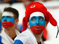 Российские болельщики во время матча Россия-Англия