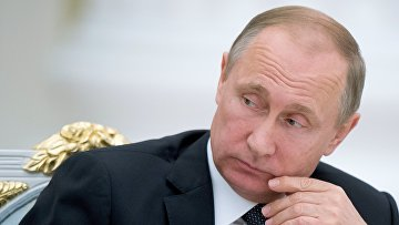 Долгосрочные цели России и возможная реакция Запада