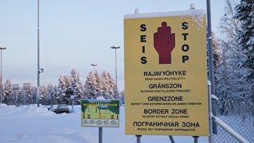 Финско-российская граница в Салла