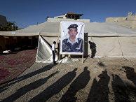 Портрет пилота Моаза аль-Касасби, казненного боевиками «Исламского государства»
