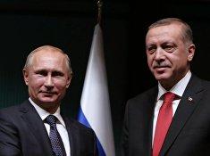 Встреча Владимира Путина и Реджепа Тайипа Эрдогана в Анкаре