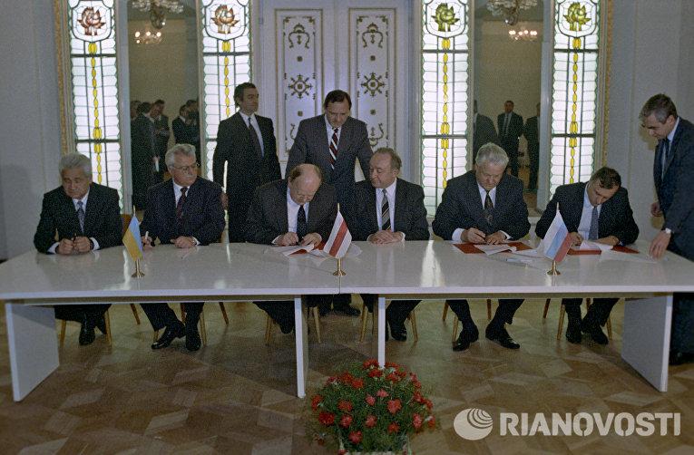 Подписание Соглашения о создании СНГ
