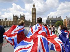 Британцы в центре Лондона