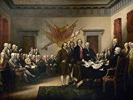 """Декларация независимости"" Джон Трамбулл, США"