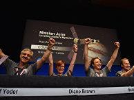 Руководители миссии зонда «Юнона» после выхода аппарата на орбиту Юпитера