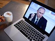 Трансляция ежегодной большой пресс-конференции Владимира Путина