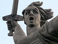 Монумент «Родина-мать зовет» в Волгограде