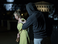 Насилие на улице