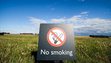 Знак «Курение запрещено»